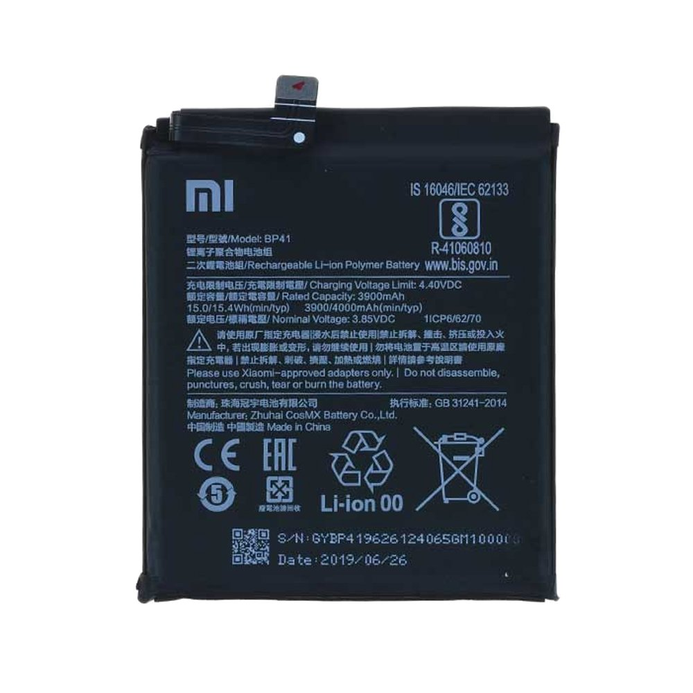 Batería BP41 para Xiaomi Mi9T / Redmi K20 / Mi9T Pro (M1903F11G) De 3900mAh