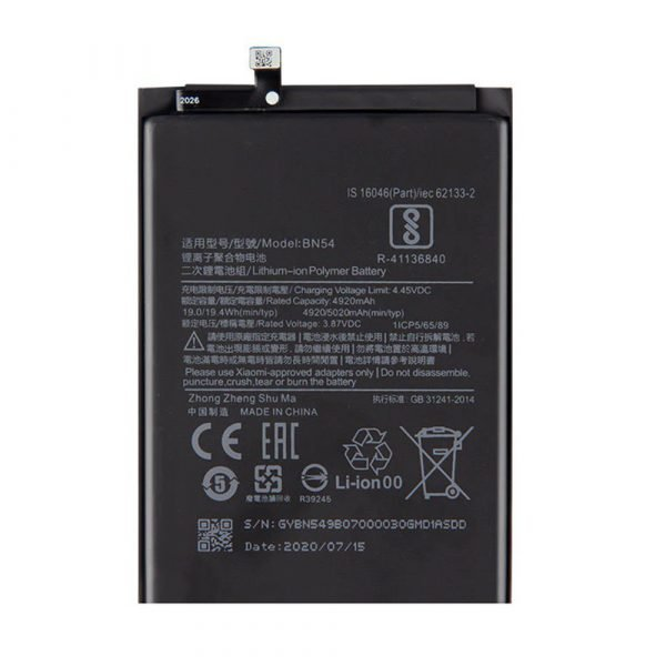 Xiaomi Redmi Note 9 / Redmi 9 / Redmi 10X 4G.