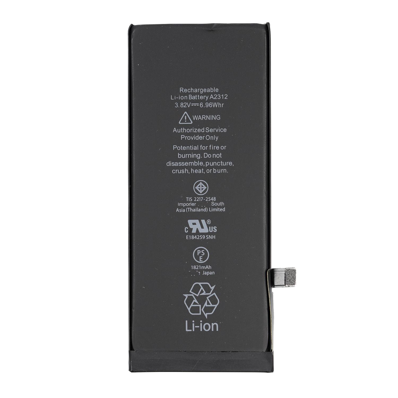 Batería para iPhone SE 2020 / SE 2Gen