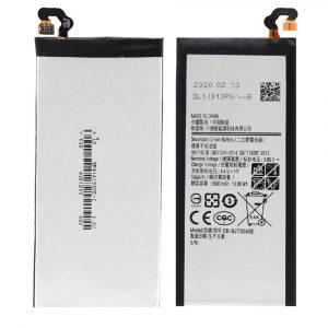 Batería EB-BA720ABE para Samsung Galaxy J7 2017 J730F