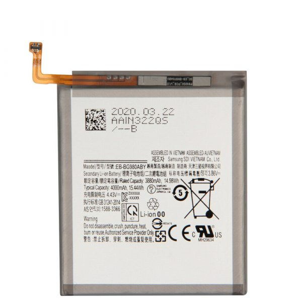 Pieza de repuesto batería EB-BN980ABYpara móvil Samsung Galaxy Note 20 N980F.