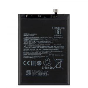Batería BN51 para Xiaomi Redmi 8 / Redmi 8A